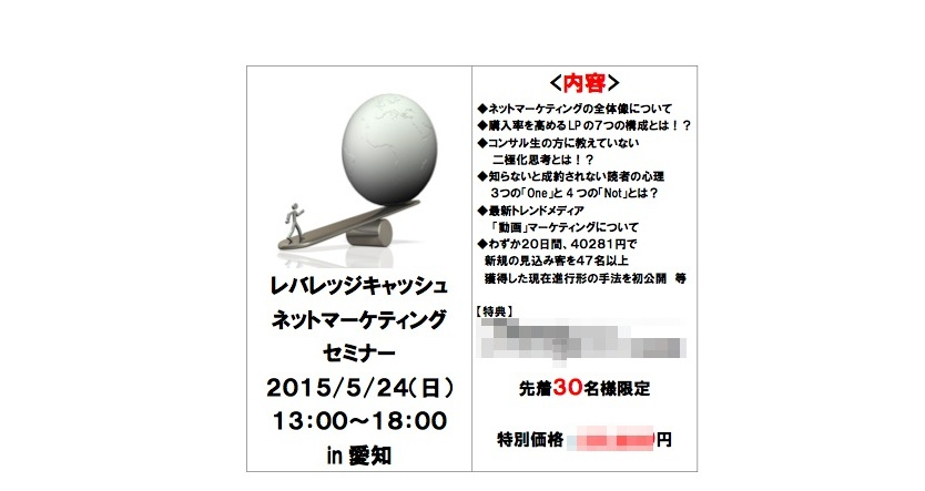 スクリーンショット_2015-04-25_22.32.09